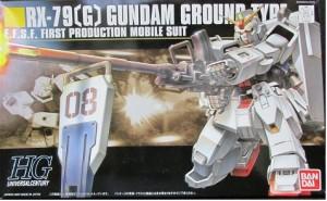HGUC 陸戦型ガンダム 製作1日目 【ヤフオクで売るガンプラ製作】