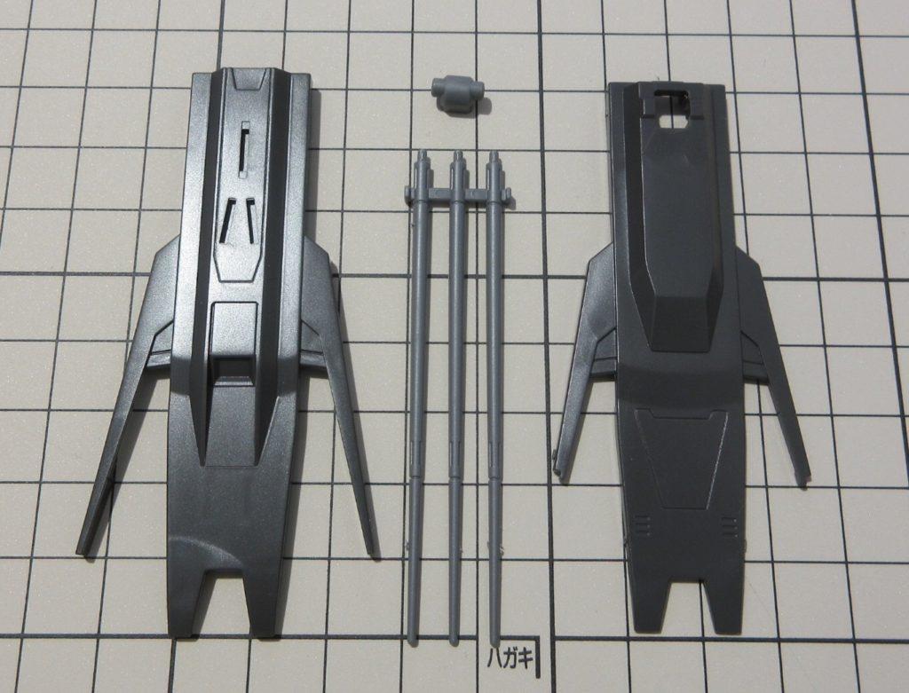 HGIBO ガンダムヴィダール 製作・完成品レビュー