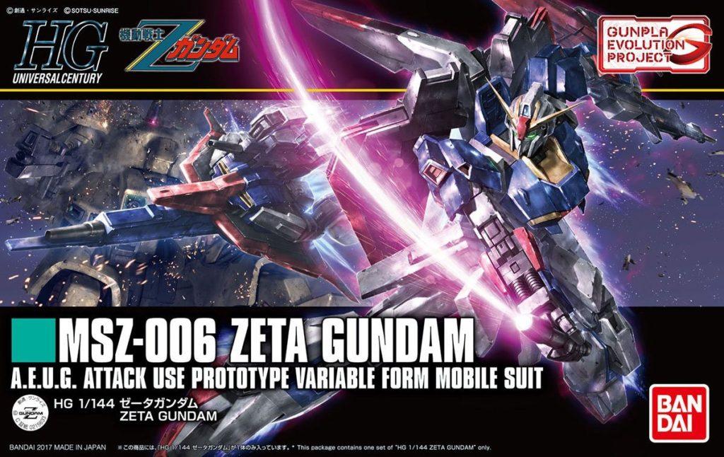 HGUC203 Zガンダム(GEP) 製作レビュー【ヤフオクで売るためのガンプラ製作】