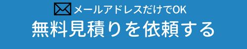 ガンプラ製作代行 ~Tanizou-Factory~